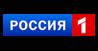 Россия 1 - TAS-IX